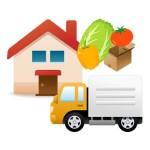 食材宅配の定期便